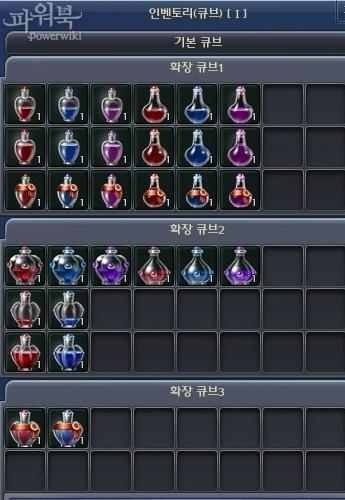 Photo of Simplification des potions