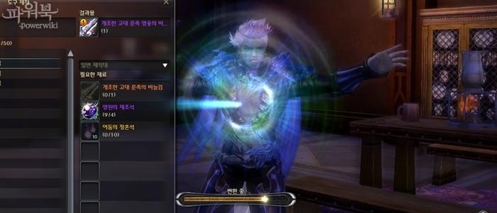 Photo of Transmutations de Daeva du destin