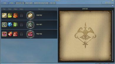 Photo of Daevanion Skills list